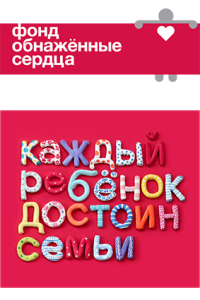 Logo-Russian-copy1-1